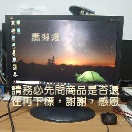 A【恁裕】【二手商品】《淵隆》ViewSonic VA1912wb 19吋液晶螢幕@VA1912