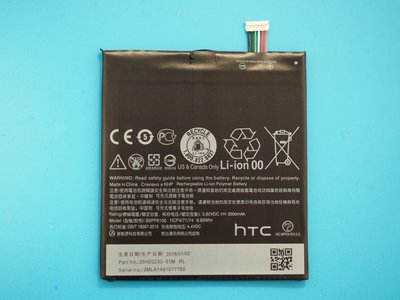 免運費【新生 手機快修】HTC Desire 820 原廠電池 送工具 電池膨脹 耗電快 充不飽 無法開機 現場維修更換