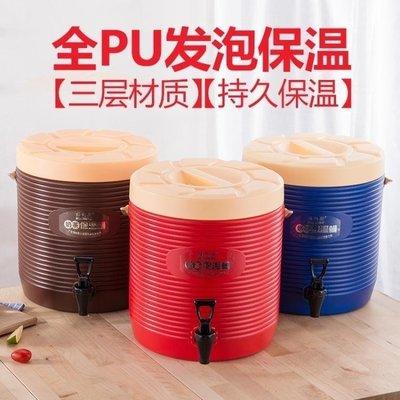星雨屋 奶茶桶 大容量商用奶茶桶保溫桶13L咖啡果汁豆漿飲料桶開水桶涼茶桶BK235