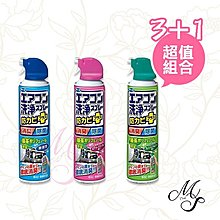 (4入)日本進口 免水洗冷氣保養清潔劑【Miss.Sugar】【P4002584】