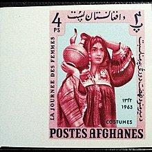 (特價商品)【牟根古郵-180821】1963年 阿富汗持壺少女