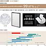 ~☆電器Easy購☆~ HITACHI 日立 UDP-K80 加濕型空氣清淨機 PM2.5感測 日本進口