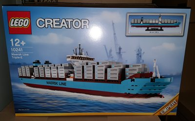 MISB LEGO Creator - Maersk Line Triple-E (10241)