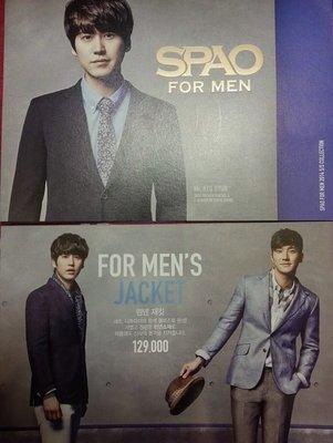 Super Junior 始源 圭賢 銀赫韓國服飾SPAO 2014春夏季原版目錄