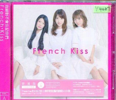*還有唱片行* FRENCH KISS CD+DVD 二手 Y4487