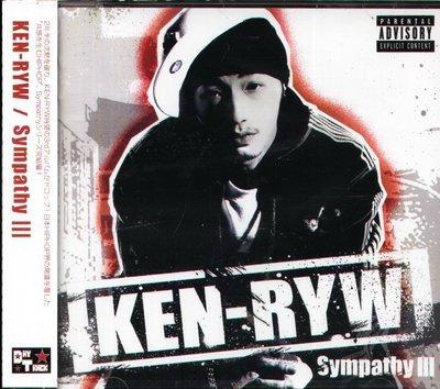 K - KEN-RYW - Sympathy III  - 日版 - NEW