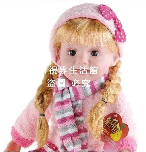 【新視界生活館】智能對話布娃娃會說話的芭比娃娃眨眼洋娃娃兒童玩具女孩禮物3908{XSJ317021470}