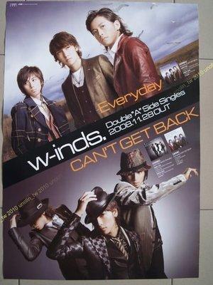 海報399免運~W-inds【EVERYDAY CAN'T GET BACK】橘慶太Winds專輯宣傳~全新免競標可海外