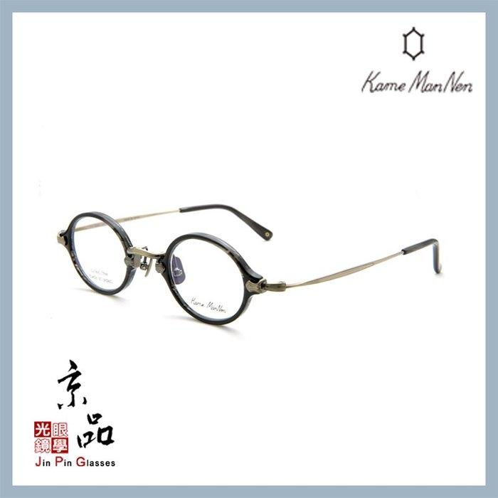 【KameManNen】KMN-81T C5 黑灰沙沙 鐵灰 典雅圓框 萬年龜 日本純鈦手工眼鏡 JPG 京品眼鏡