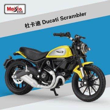 Maisto/美馳圖 1:18杜卡迪Ducati Scramble機車模擬合金模型帶底座飛鳥和蟬VV05