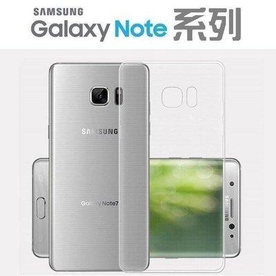 三星 NOTE 8 4 A8 S5 S8 plus S7 S6 EDGE TPU 套 果凍套 手機套【采昇通訊】