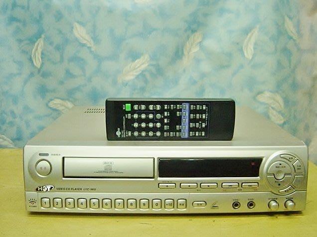【小劉二手家電】HDT LYC-98 II點歌機