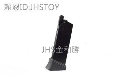 JHS((金和勝 生存遊戲專賣))ICS XPD 短彈匣 3271