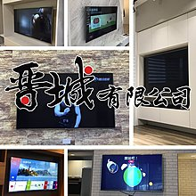 【晉城企業】LG 樂金 55型 SUPER UHD 一奈米 4K 電視 55SK8500PWA 55SK8500