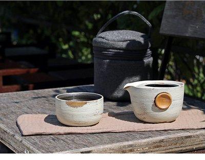 【澄韻堂】現貨不用等, 宜龍、免運、微曦QUICKER-布包組(150ml)-旅行茶具
