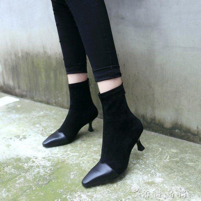 YEAHSHOP 秋冬新款短筒靴子女拼色小方頭高Y185
