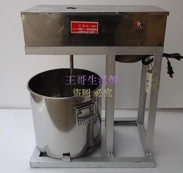 【凱迪豬廠家直銷】容量10kg 打蛋機攪拌機打蛋器攪麵糊拌餡機