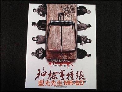 [藍光BD] - 神探亨特張 Beijing Blues - 2012金馬獎最佳劇情、攝影與剪輯三項大獎