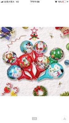 手持氣球棒—-聖誕限定(可開收據)加油棒/打擊棒 /魔法棒/聖誕節禮物/聖誕派對/鋁箔氣球 贈品 聖誕節裝飾/活動派對