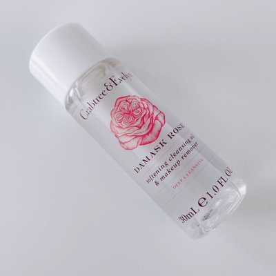$12 Crabtree and Evelyn damask rose cleansing oil 30ml 玫瑰卸妝油 旅行裝  carol shop