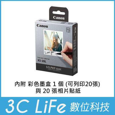 *3C LiFe *Canon QX10 專用相印紙 XS-20L一盒 20入(公司貨)