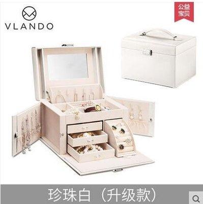 【優上】首飾盒公主歐式韓國飾品收納盒木質帶鎖雙層化妝盒「珍珠白十字紋」