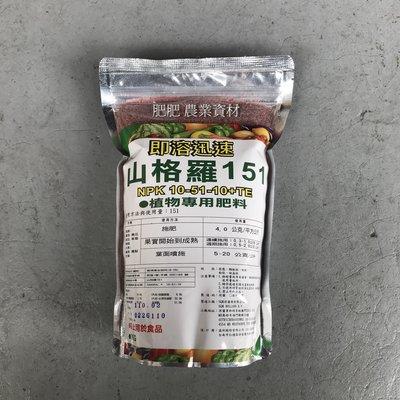 【肥肥】(荷蘭) SQM肥料大廠 山格羅( 10-51-10+TE ) 1kg 裝,高純度超強效開花肥,促進花芽分化。