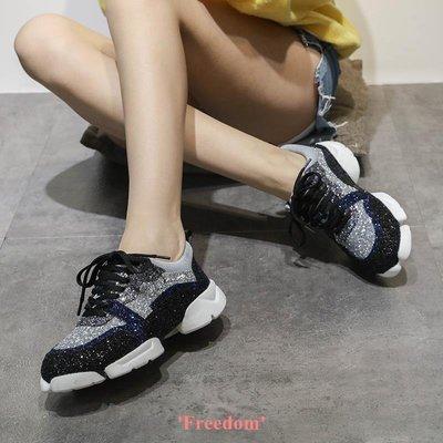 Freedom~女鞋2件7折 春季輕便個性增高運動鞋女女鞋厚底松糕跑步老爹鞋