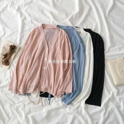 集美屋韓國女裝網紅長袖空調衫夏季薄2019新款女裝正韓開衫洋氣上衣防曬衣外套潮