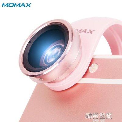 手機鏡頭微距超廣角鏡頭蘋果iPhone6拍照套裝通用攝像頭外置
