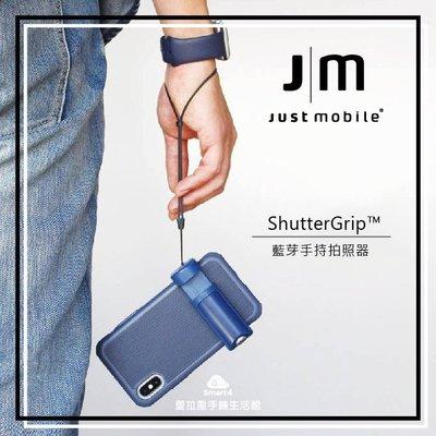【愛拉風】 Just Mobile S...