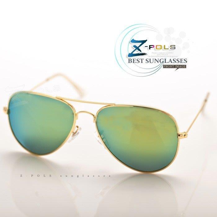 視鼎Z-POLS 名牌風格復古款※ 飛行員最愛 寶麗來頂級電鍍多層膜抗UV400偏光眼鏡,新上市!(金綠多層膜電鍍)