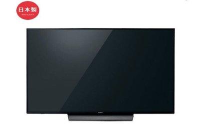 國際牌日本原裝4K聯網65吋液晶電視 TH-65GX900W 另有 TH-65GZ1000W TH-65GZ2000W