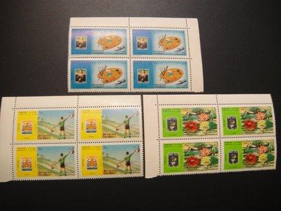 【大三元】美洲郵票-沙加郵票--新票3枚四方連-原膠