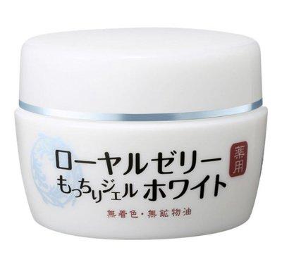 【OZIO 歐姬兒】蜂王乳QQ潤白凝露1入75g