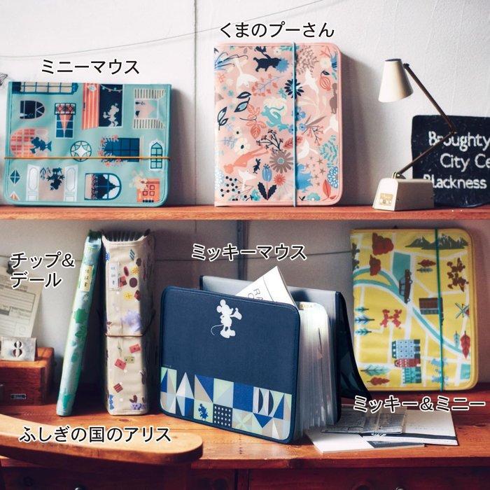 迪士尼Disney《預購》A4文件資料整理風琴包 收納包~米奇米妮維尼奇奇蒂蒂愛麗絲~日本正品~共6款~心心小舖