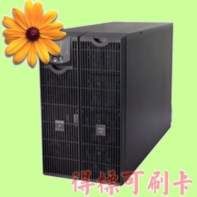 5Cgo 【權宇】APC UPS 在線互動式不斷電設備 SURT8000XLTW SMART-UPS RT 8000V
