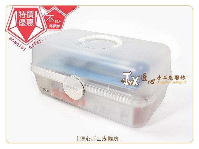 ☆ 匠心手工皮雕坊 ☆ 工具箱(G200)※ /皮革 手提箱 收納 工具盒