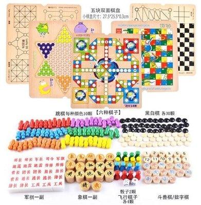 大號跳棋木質玩具兒童桌面遊戲成人棋牌