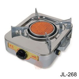 歐王 遠紅外線填充式休閒爐(JL-268) 罐裝瓦斯灌注充填 小火鍋 居家 露營 旅行用 烤肉爐