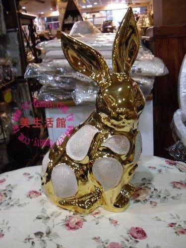 美生活館-- 兔年新發售-- 可愛吉祥發財金兔坐姿擺飾-- 另有銀兔可購