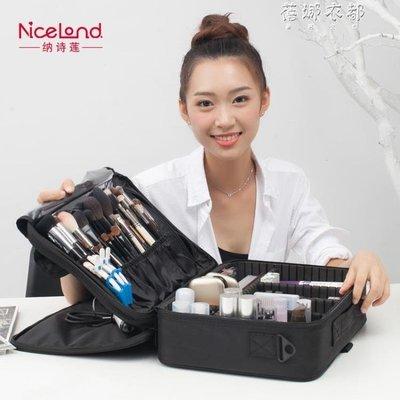 大號多層專業化妝收納包美甲紋繡半永久工具箱YYP