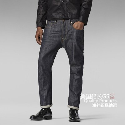 韓日美代購G-STAR RE US Lumber Straight Jeans原色精華赤耳牛仔褲
