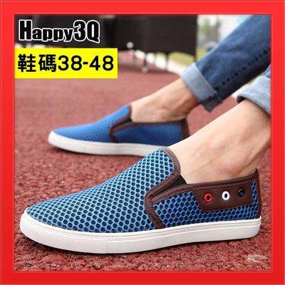 懶人鞋47休閒鞋48網面布鞋大尺碼男鞋...