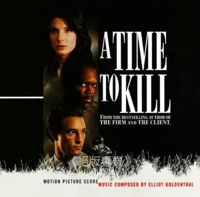 《絕版專賣》殺戮時刻  /  A Time To Kill 電影原聲帶 Elliot Goldenthal (德版)