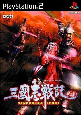 【二手遊戲】PS2 三國志戰記 SangokushiSenki 日文版【台中恐龍電玩】