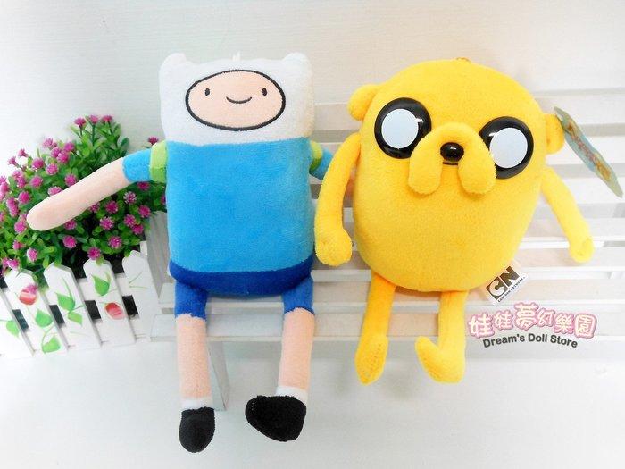 娃娃夢幻樂園~老皮阿寶玩偶~正版探險活寶~Adventure Time AT~老皮娃娃吊飾~生日禮物
