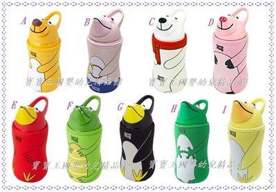 【寶寶王國】日本 Thermo Mug卡通動物兒童保冷保溫吸管水杯/壺 附保溫套 兒童水壺