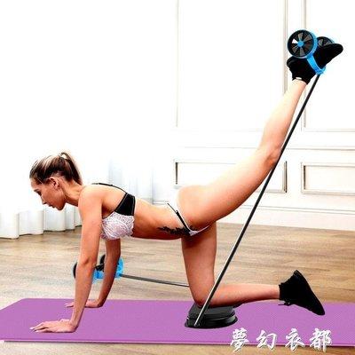 可開發票 仰臥板 多功能訓練拉伸彈力繩拉力器家用健身器材運動拉筋帶瘦肚子腿部女