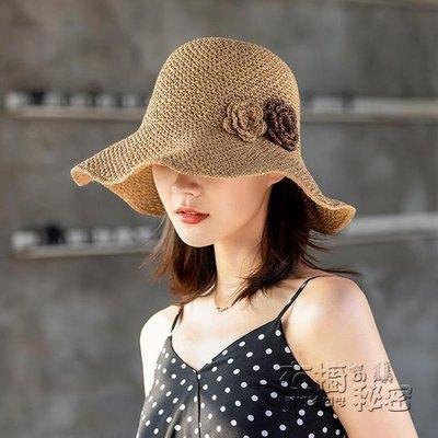 草帽女夏天可摺疊海邊沙灘帽女度假遮陽防曬帽女韓版潮百搭太陽帽 衣櫥秘密